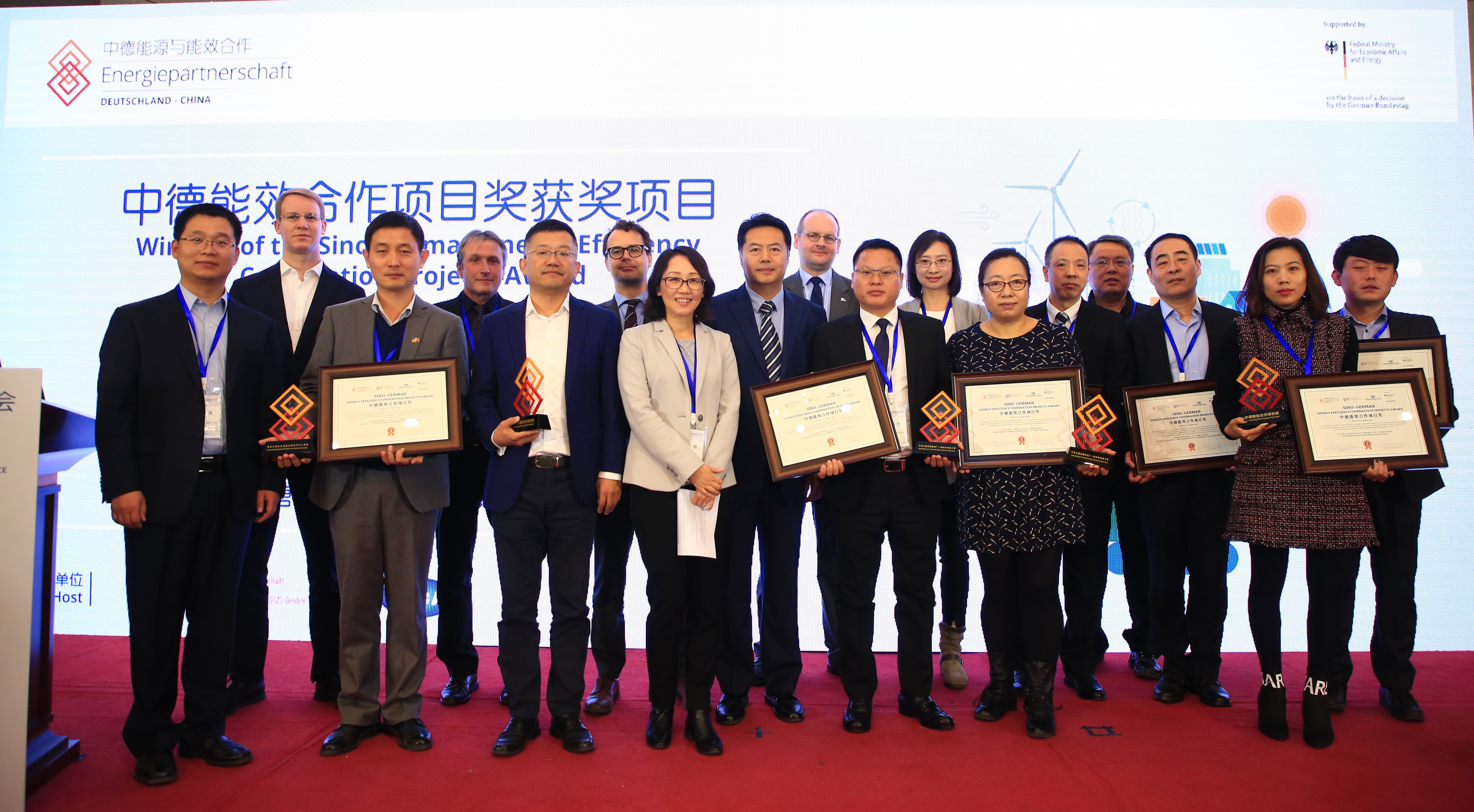 "Winners of the ""Sino-German Energy Efficiency Cooperation Projects Award"""