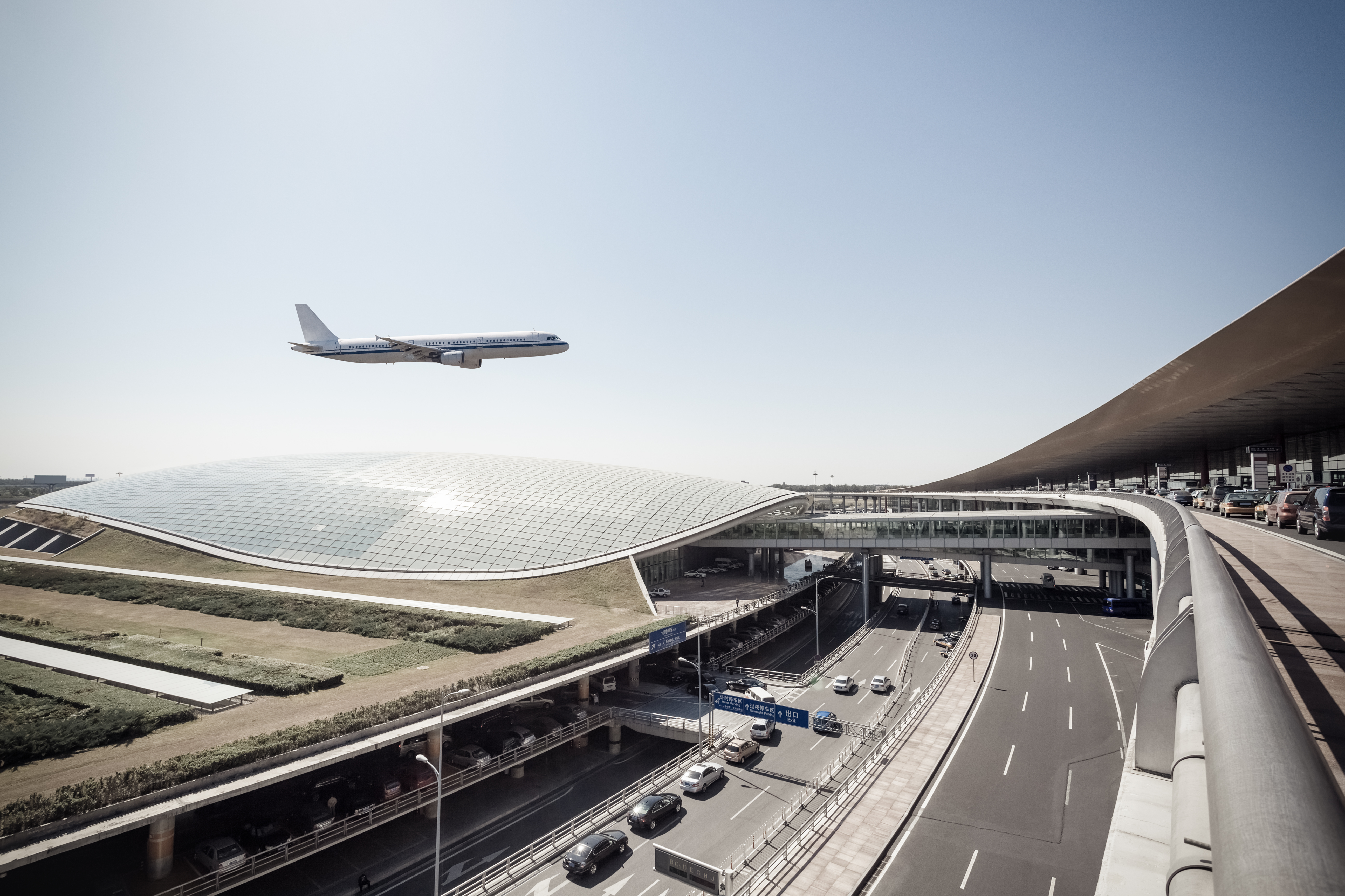 Beijing Capital International Airport ©Shutterstock